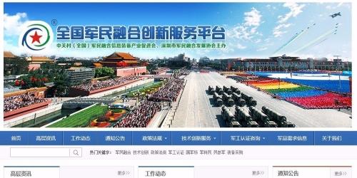 上域行业门户网站